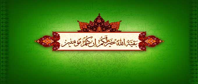 ولادة الإمام المهدي المنتظر(ع)