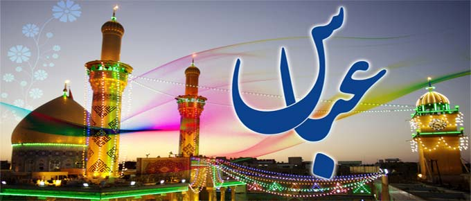 نبارک لكم ميلاد سيد الشهداء الإمام الحسين (ع) و أخيه العباس (ع) و ابنه الإمام السجاد (ع)