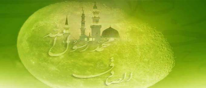 قصة ولادة رسول الله النبي محمد صلى الله عليه وأله وسلم