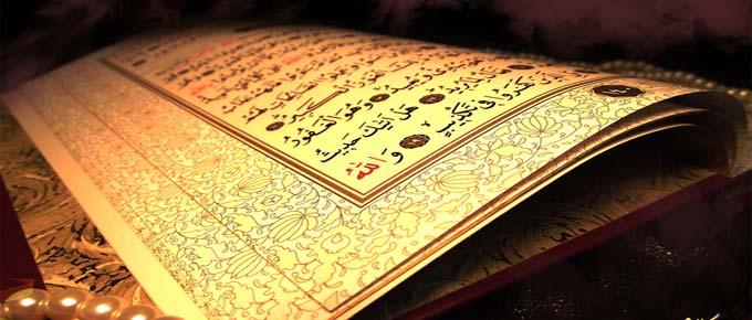 رواة القرآن الكريم ثلاثتهم من الشيعة