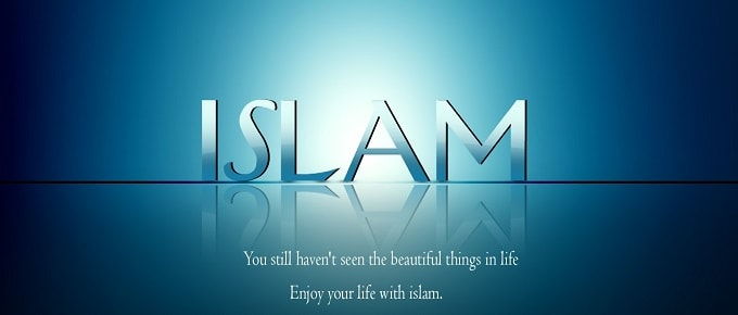 ইসলাম জ্ঞানগত ও বুদ্ধিবৃত্তিক ভিত্তির ওপর প্রতিষ্ঠিত