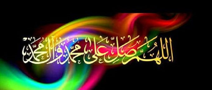ইসলামে ব্যবস্থাপনা পদ্ধতির গুরুত্ব