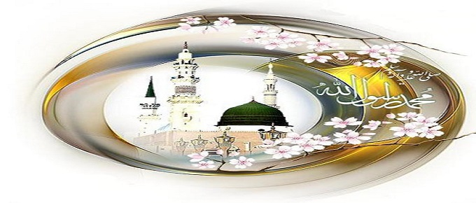 বিশ্বনবী মুহাম্মাদ (সা.)'র নবুওয়ত প্রাপ্তি দিবস