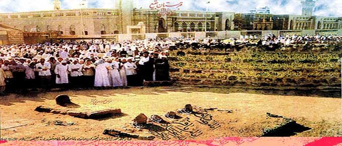 Obilježavanje godišnjice rušenja Baqi