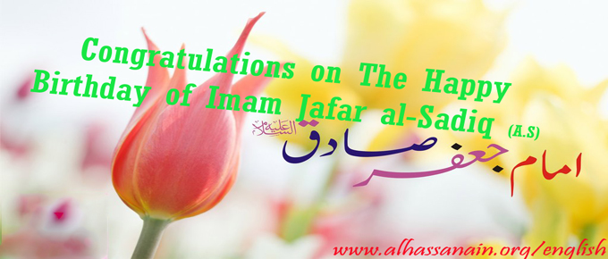 Birthday of Holy Prophet and Imam Jafar al-Sadiq