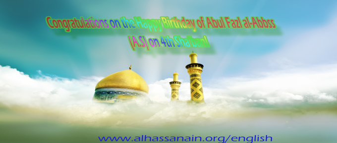 Birthdays of Imam Hussain (A.S), Imam Sajjad (A.S) and Hazrat Abbas (A.S)