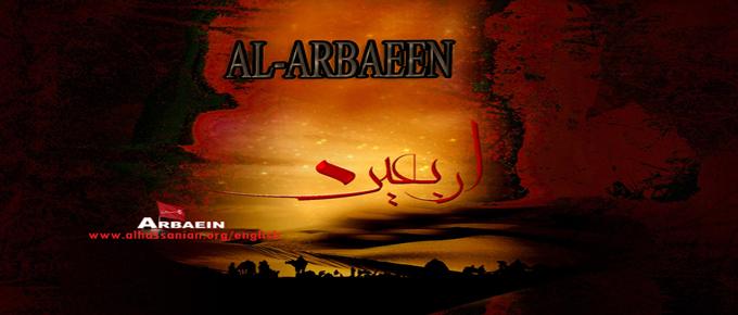Arbaeen Husssaini