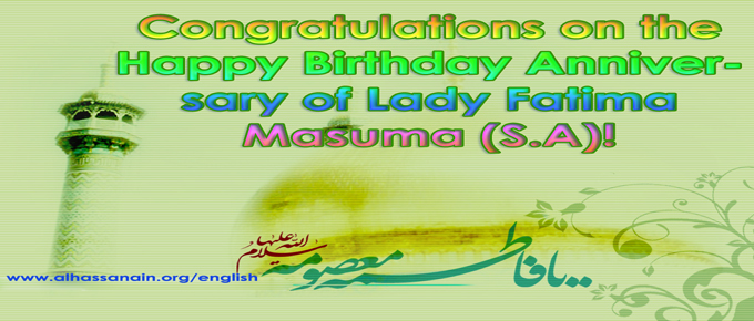 Birthday Anniversary of Lady Fatima Masuma (S.A)