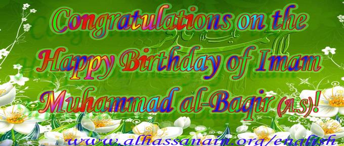 Birthday of Imam Muhammad al-Baqir (A.S)
