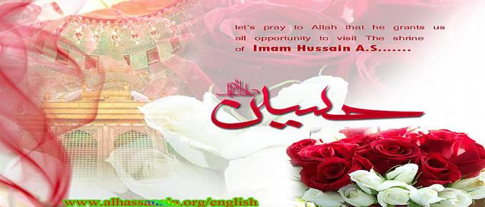 Birthdays of Imam Hussain (A.S), Imam Sajjad (A.S) and Hazrat Abbas (A.S)