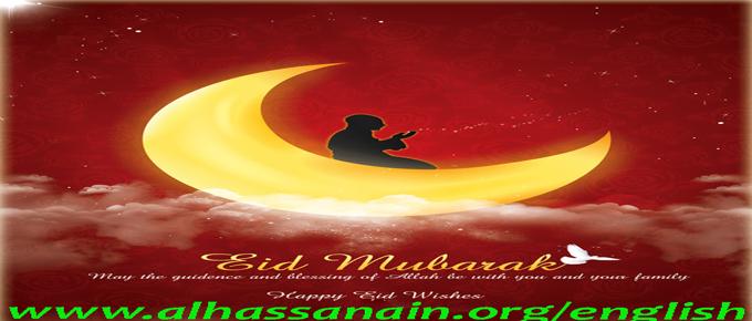 Eid-e-Fitr