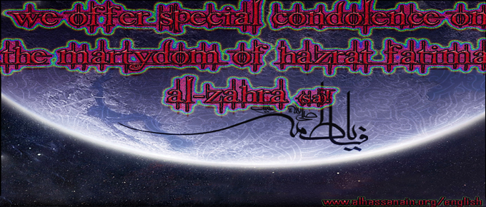 Martydom of Lady Fatima al-Zahra (S.A) [According to Some Histoical Reports]