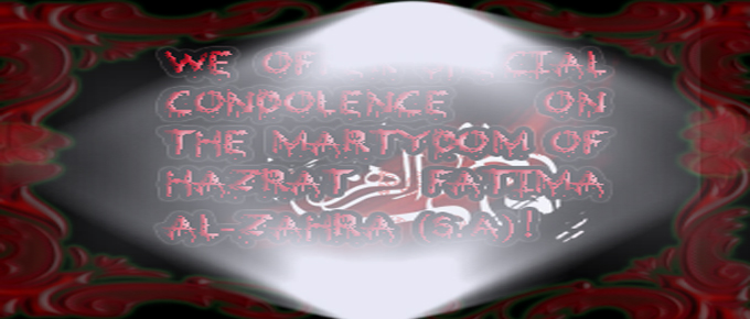 Martydom of Lady Fatima al-Zahra (S.A)