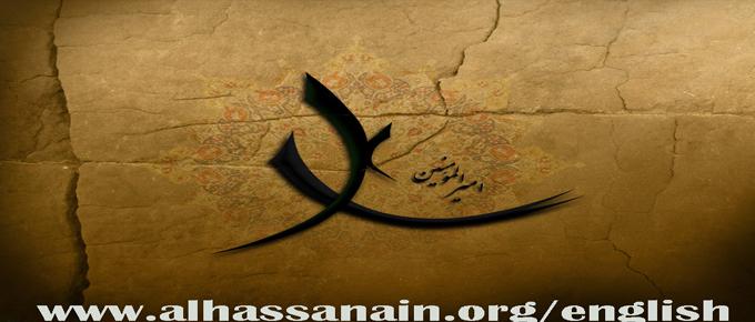 Martyrdom of Imam Ali (A.S) & Qadr (Decree) Nights