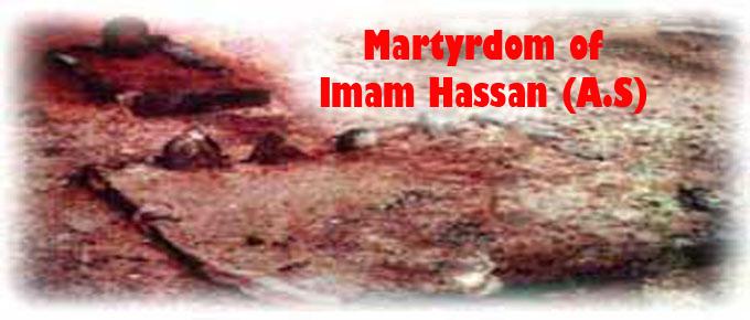 The Martyrdom of Imam Hasan al-Mujtaba ('a)