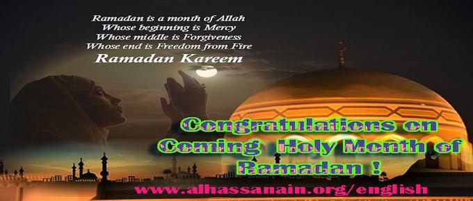 The Month of Ramadan