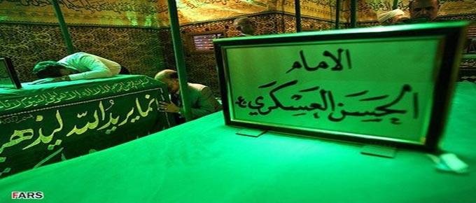 La naissance de l'Imam Alhassan Alaskari (ps)