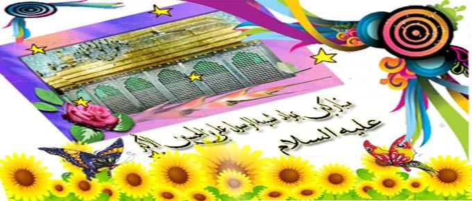 La naissance d'Ali Akbar (ps)