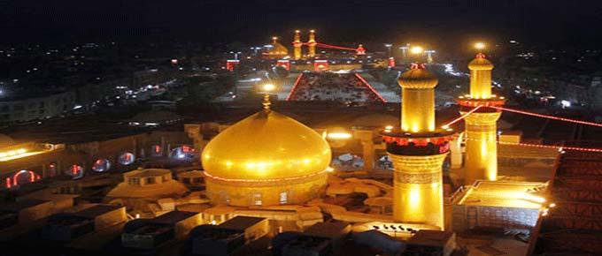 Quarantième du Martyre de l'Imam AL Houssein (a.s)