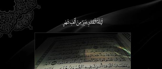 Shahadar Amirul muminina Imam Ali (a.s)