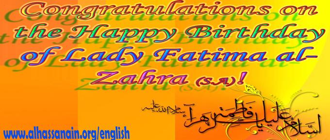 Haihuwar Sayyida Fatima AL-Zahara (a.s)
