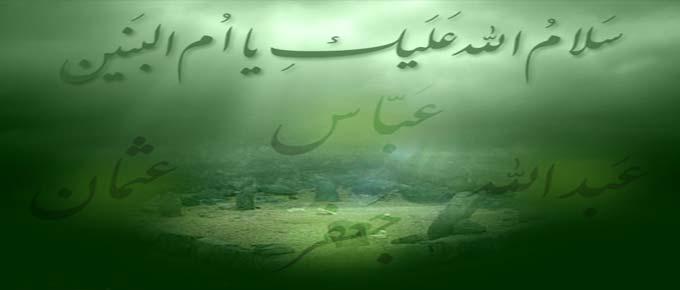 Muna Yi Muku Ta'aziyyar Wafatin Ummul Banin