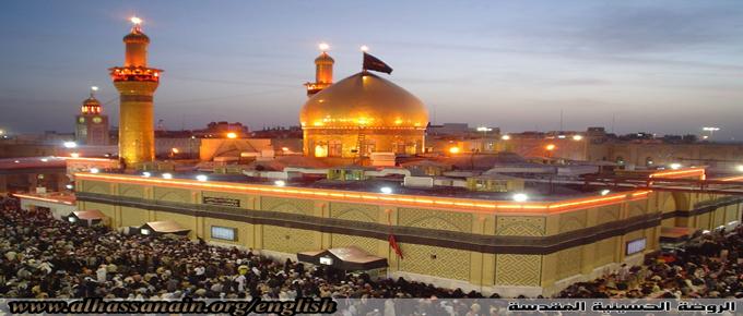 Ziyarar Arba'in Din Imam Husain (a.s)
