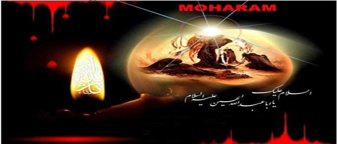मुहर्रम