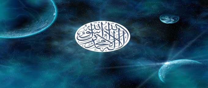 रमज़ान मुबारक