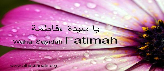 Wiladah Sayidah Zahra Sa