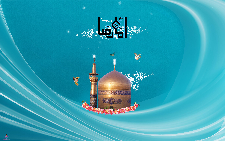 Wiladah Imam Ridha as