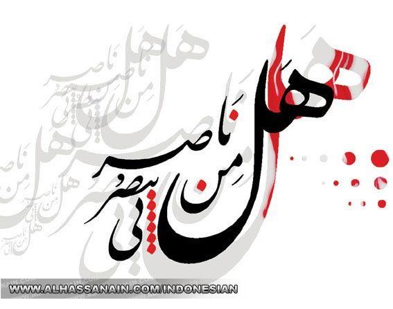 Muharam dan Safar