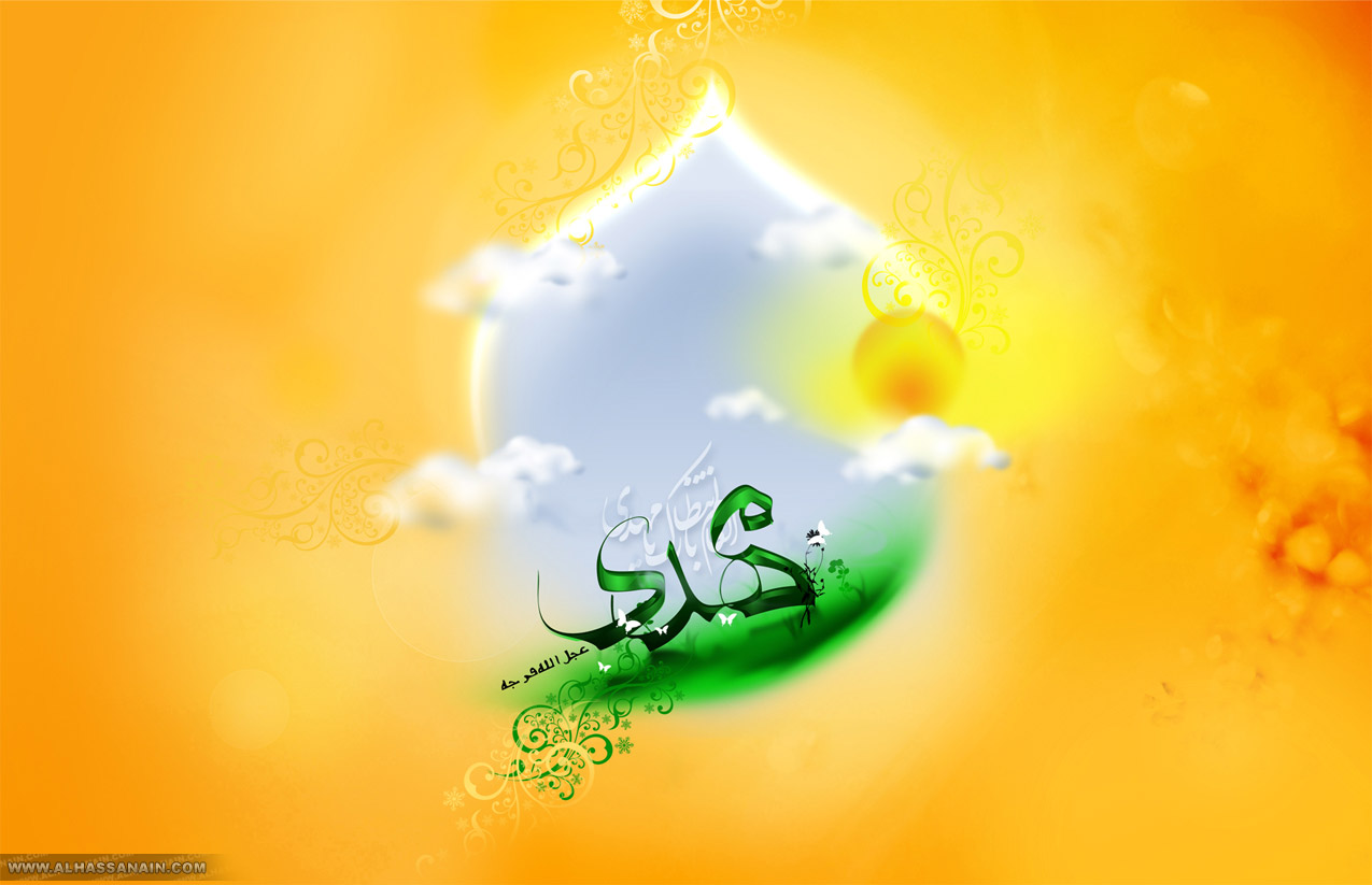 Kelahiran Imam Mahdi af