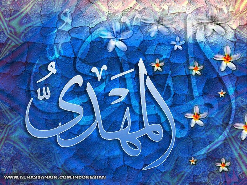 Dimulainya Imamah Imam Mahdi ajf