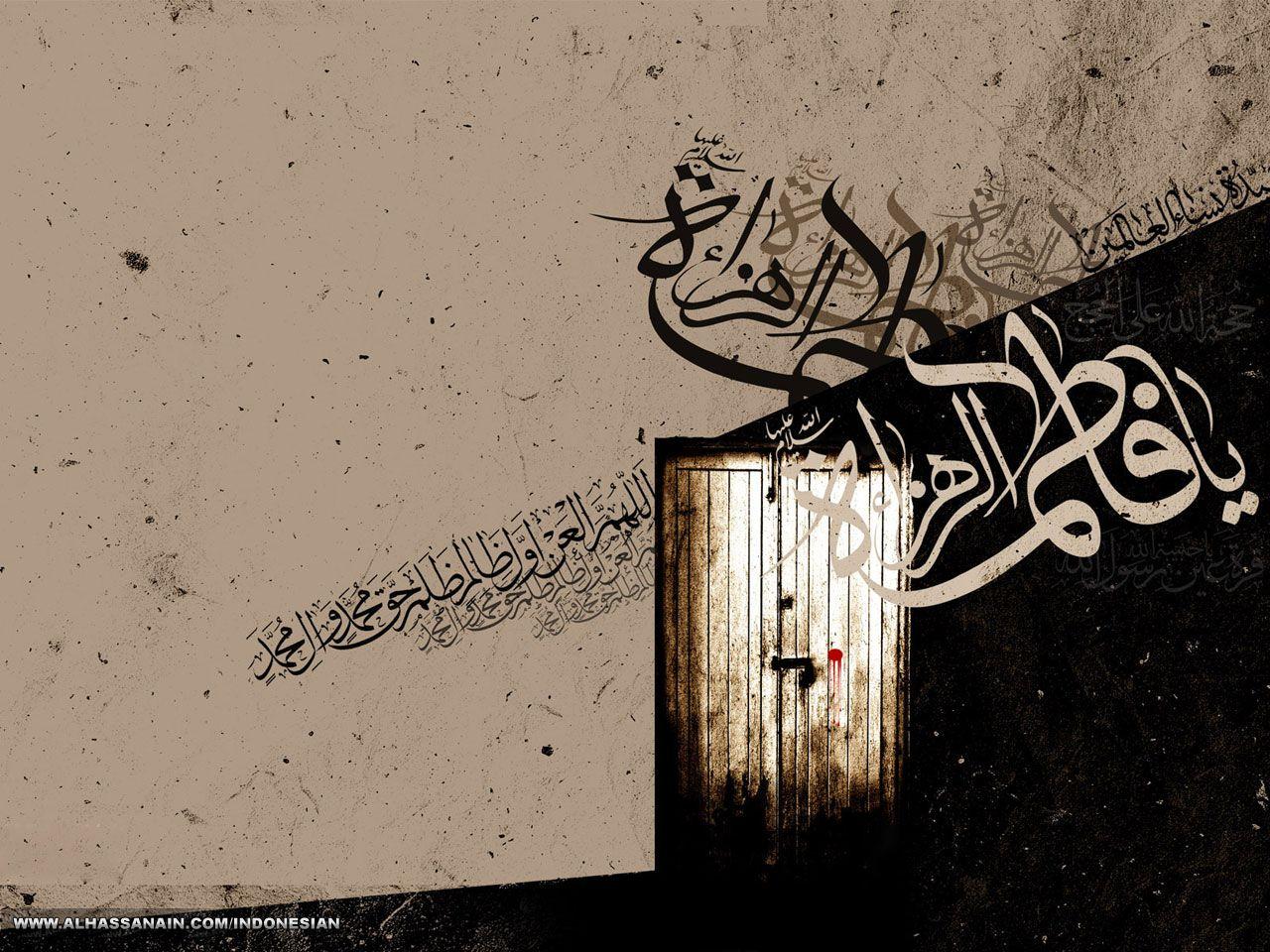 Keshahidan Sayidah Fatimah Az-Zahra