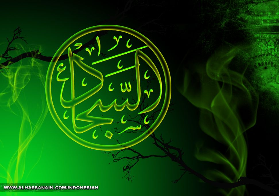 Kelahiran Imam Zainal Abidin