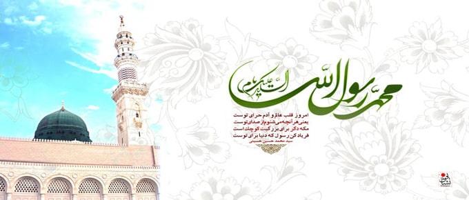 عام الفیل سال تولد پیامبر اکرم (صلی الله علیه وآله)