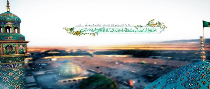 قرآن در سیره و سخن امام زمان (اروحناه فداه)
