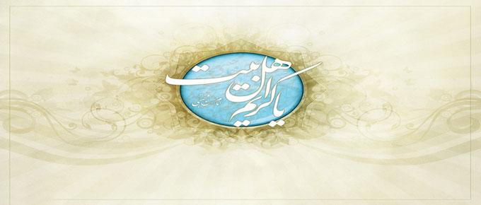 Mazazi Ya Imamu Hasani Al-Mujtaba