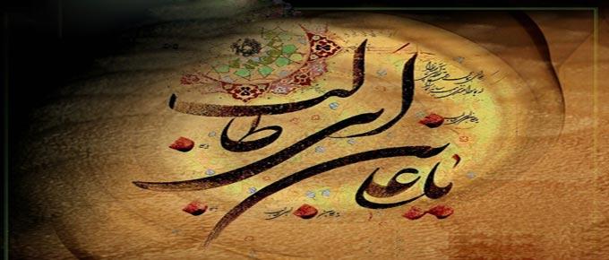 ชะฮาดะฮ์อิมามอะลี อะลัยฮิสลาม