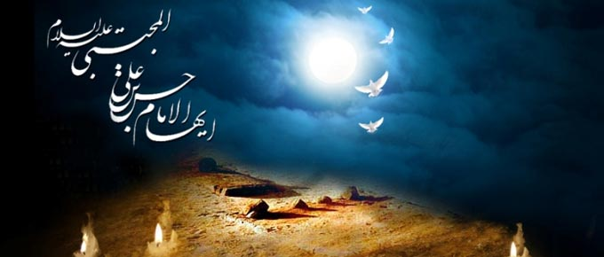 شبكة الإمامين الحسنين عليهما السلام الثقافية