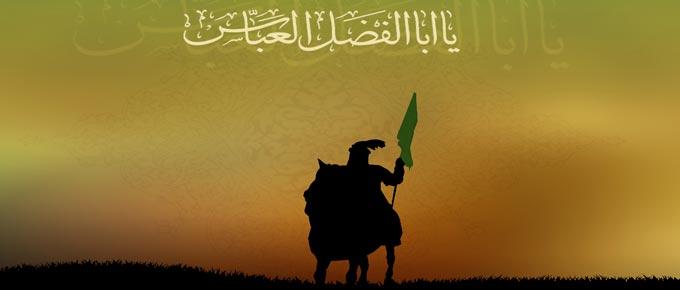 السلام عليكم يا أباعبدالله