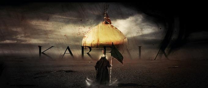 'ইমাম হুসাইন (আ.)'র বিপ্লবই ইসলামকে পুনরুজ্জীবিত করেছে'