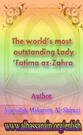 The World's Most Outstanding Lady Fatima azZahra'
