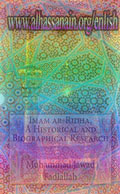 Imam alRida A Historical and Biographical Research