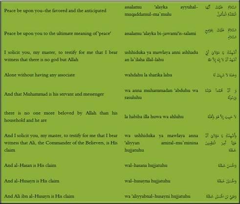 The Life Of Imam Al-Mahdi (Peace Be Upon Him)