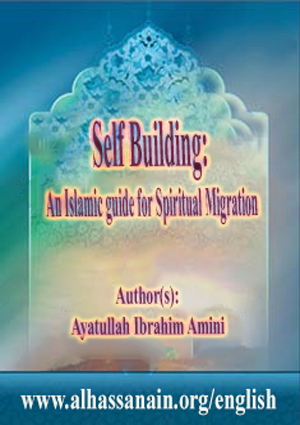 be9fc150ca5a3 Self Building (An Islamic Guide for Spiritual Migration towards God)