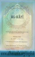 Al-Kafi - Home | Facebook