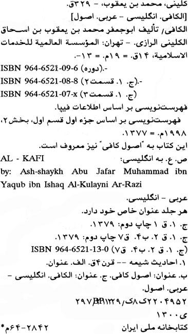 Surah Al Kahf FULL سورة الكهف : Sheikh Mishary Al Afasy ...