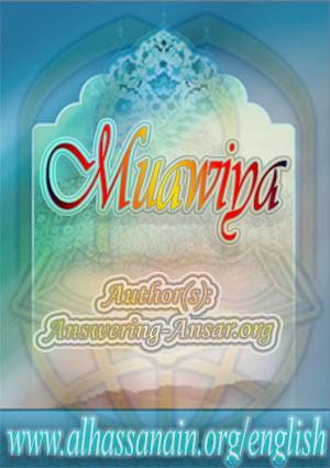 Muawiya Page 5